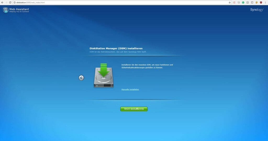 Synology DiskStation DS216+II Installation1