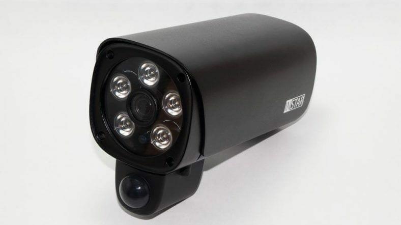 Instar-IN-9008-Full-HD-Test-Ueberwachungskamera-Uebersichtsbild-2