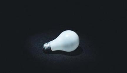 Sicherheitsbeleuchtung Test: Schlagen Sie Einbrecher in die Flucht