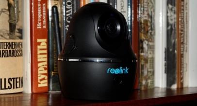 Reolink C1 Pro Test – Super HD Überwachungskamera 2017